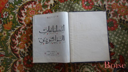 Le livre d' or